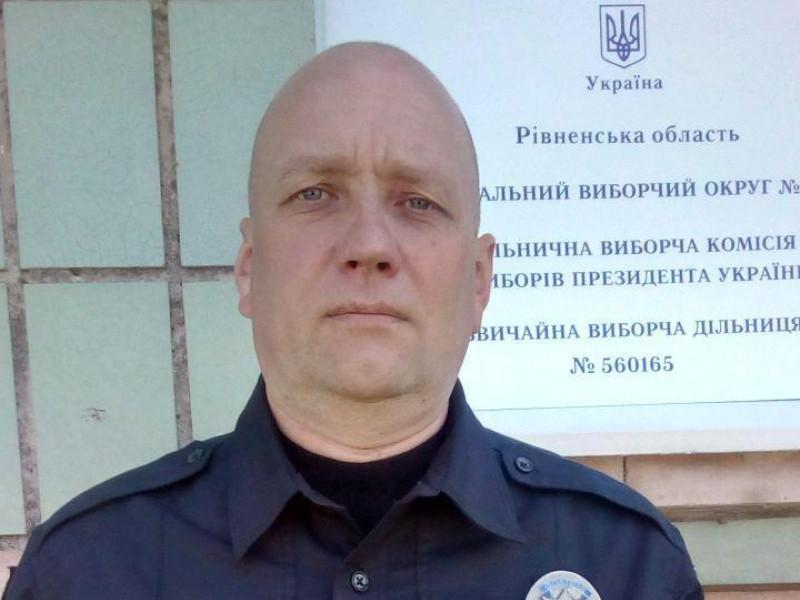 Леонід Подерня