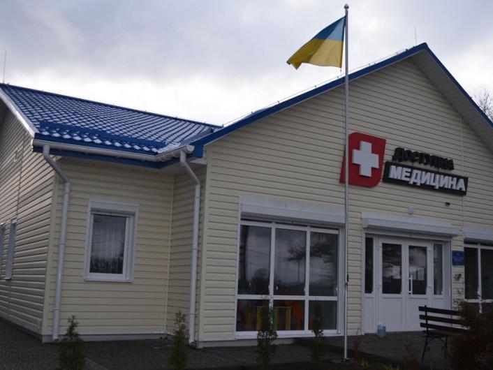 Амбулаторія у Вовковиях