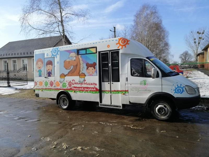 Шкільний автобус для вербенських дітей