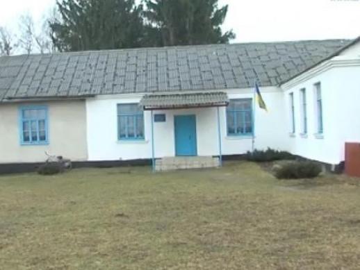 Школа у Глибокій Долині