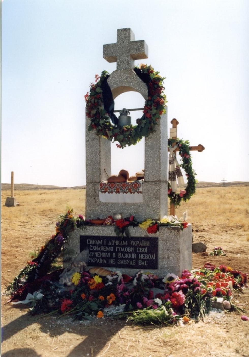 Пам'ятник загиблим українцям у Кенгірі