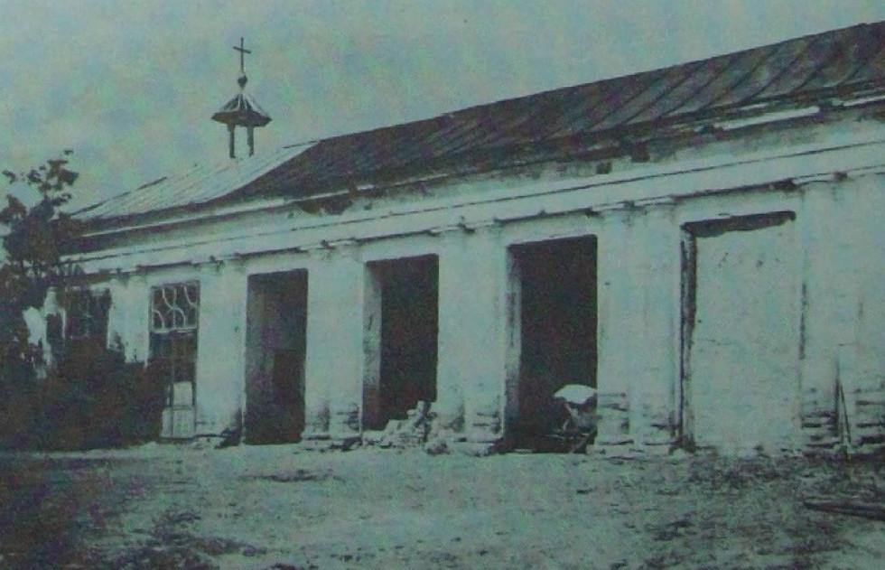Оранжерея, 1920