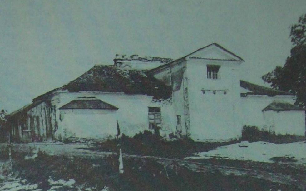 Приміщення для слуг, фото 1920 років