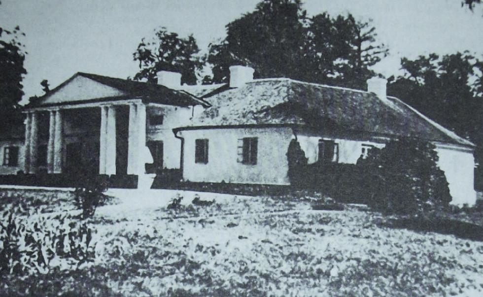 Малий палац в селі Вербень, фото до 1939 року